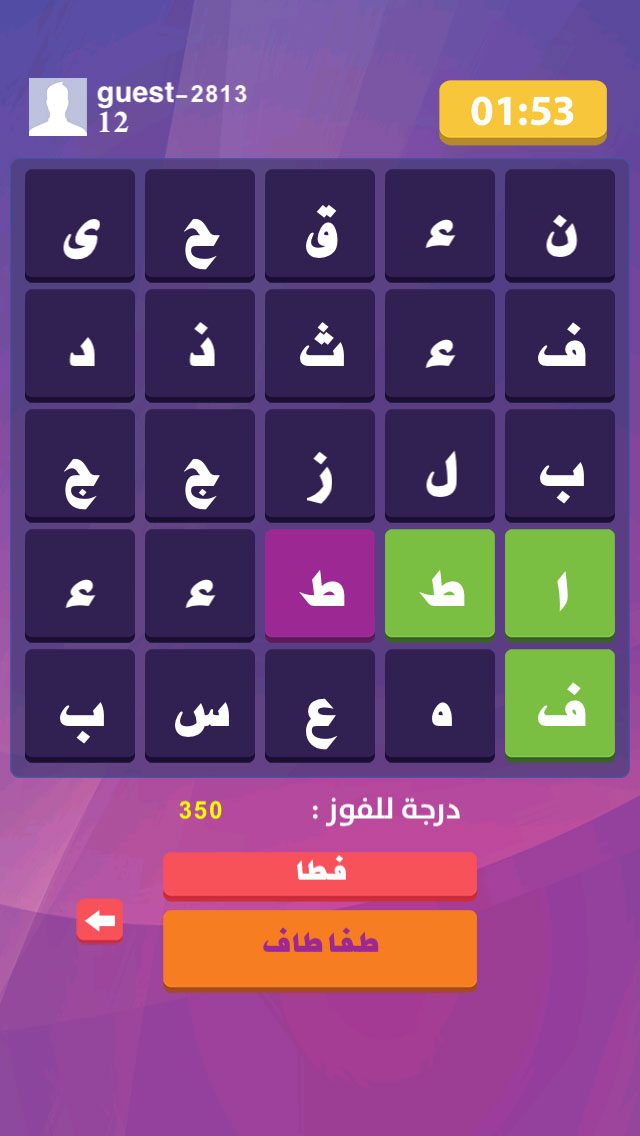 الكلمات الضائعة, Arabic Word Search & Word Learning Puzzle Game