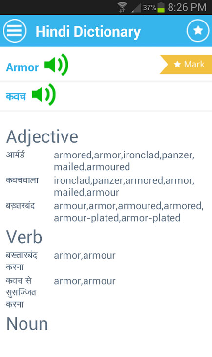hindi-english dictionary app reviews