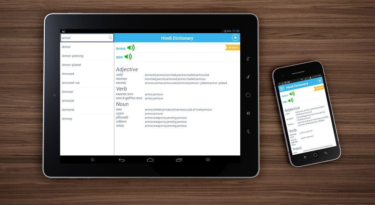 JigsawLab :: Mobile Application development lab